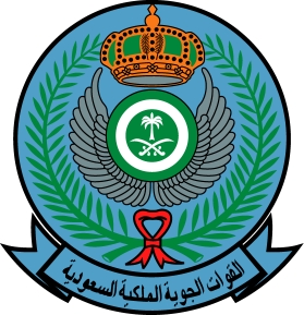 Royal_Saudi_Air_Force_embel